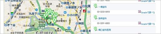 googlemap-api23