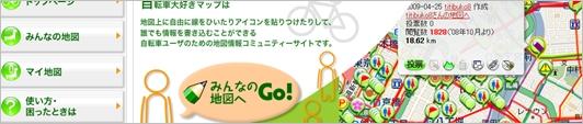 googlemap-api25