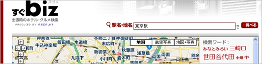 googlemap-api26