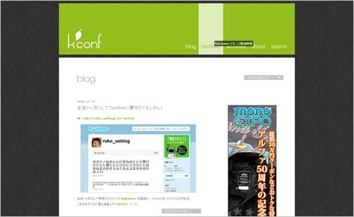 japanese-blog-design01