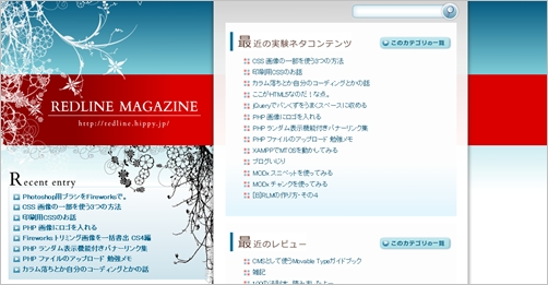 japanese-blog-design03