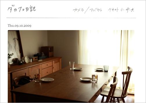 japanese-blog-design04