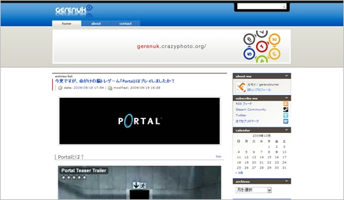 japanese-blog-design06