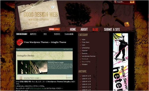 japanese-blog-design07