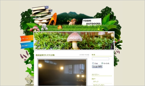 japanese-blog-design09