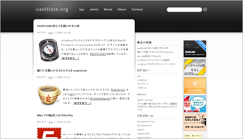 japanese-blog-design10