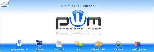 japanese-cms01