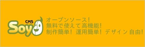 japanese-cms02
