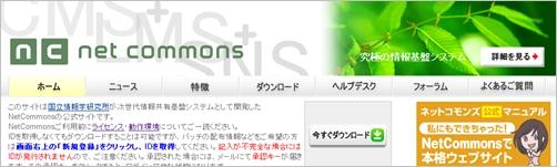 japanese-cms03
