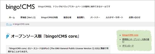 japanese-cms04