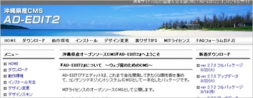 japanese-cms05