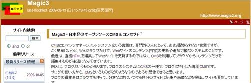 japanese-cms06