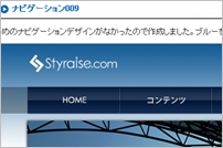 japanese-material-sites