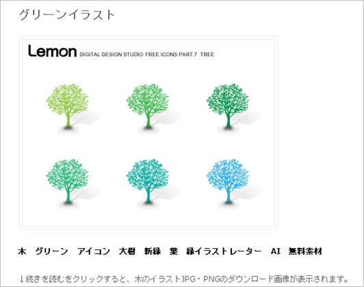 japanese-material-sites01