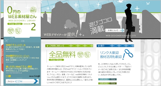 japanese-material-sites03