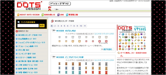 japanese-material-sites05