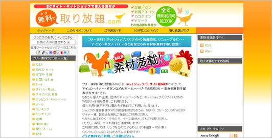 japanese-material-sites06