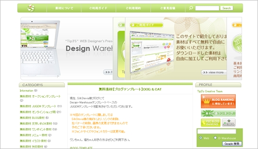 japanese-material-sites07