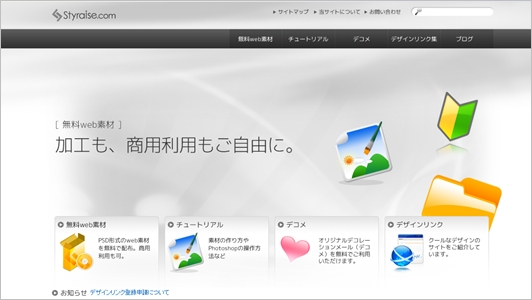 japanese-material-sites10
