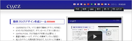 japanese-webservice04