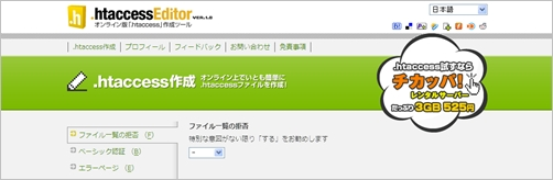 japanese-webservice06