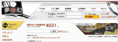 japanese-webservice07