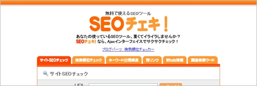 japanese-webservice10
