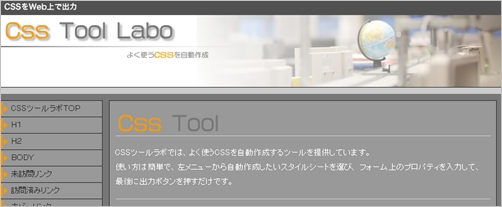 japanese-webservice12