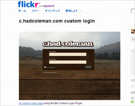 wordpress-login07