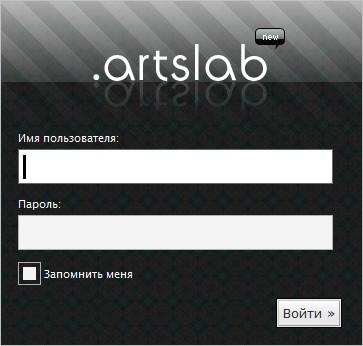 wordpress-login14