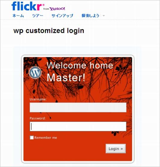 wordpress-login18