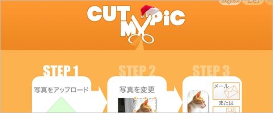 cut-my-pic