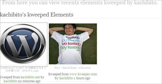 kweeper02
