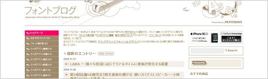 special-blog09