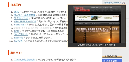 2009-web10