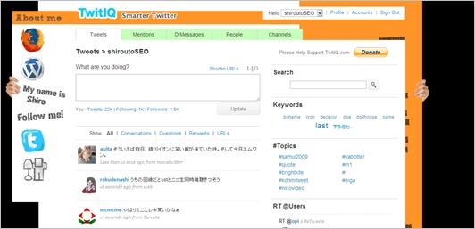 TwitIQ04
