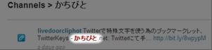 TwitIQ10