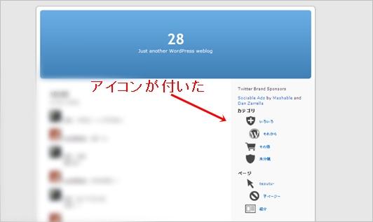 icon-plugin03