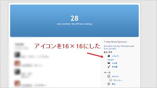 icon-plugin05