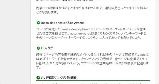 re-study05