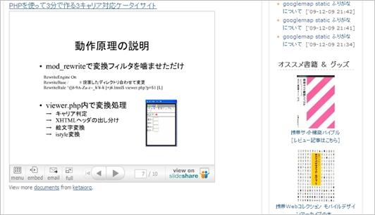 re-study12
