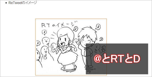 twitter-first-step03