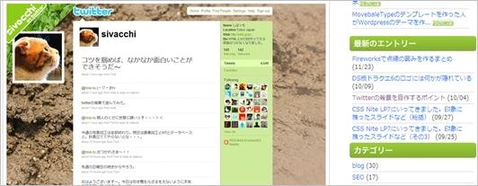twitterback24