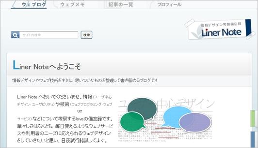 japanese-blog12