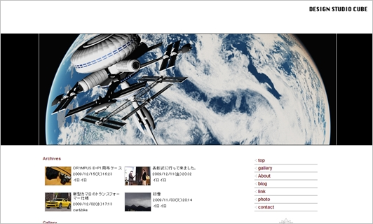 japanese-blog15