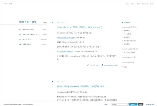 japanese-wordpress02
