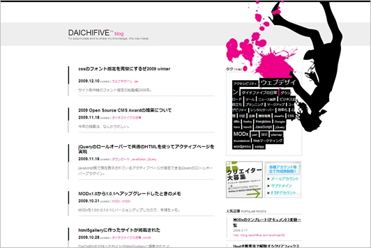 japanese-wordpress04