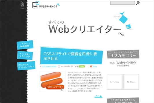japanese-wordpress05