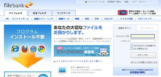 online-storage02