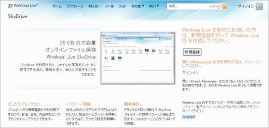 online-storage03